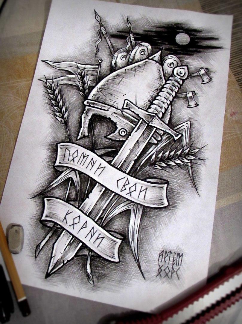 Славянский стиль тату эскизы и
